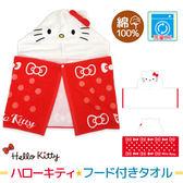 三麗鷗 sanrio 連帽披肩 懶人毯 毛巾 凱蒂貓 kitty 日本正版 該該貝比日本精品 ☆