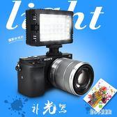 攝影燈 微距攝影補光燈LE索尼微單A6000 佳能EOS M3 M10 M5 CP2335【甜心小妮童裝】