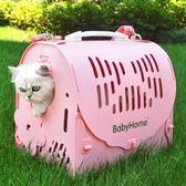 寵物外出包 - 寵物包貓包狗包外出便攜箱包單肩背包jy 小型犬泰迪小狗包貓咪袋用品