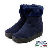 【IMAC】義大利進口毛飾磨砂皮革內增高厚底短靴/女靴  藍色(207431-BU)