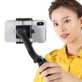 手機云臺防抖拍攝手持穩定器VLOG直播自拍桿支架 【七七小鋪】