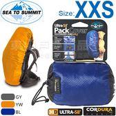 Sea to Summit APCSIL_XXS 號30D 超輕量防水背包套Pack Cover 雨套 登山包健行包休閒包