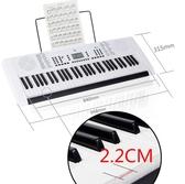 電子琴 61鍵成人兒童初學者智能亮燈幼師考級入門教學專業琴