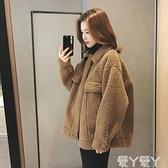 羊羔毛外套 秋冬網紅短外套女2021新款韓版寬鬆bf加厚毛絨夾克洋氣羊羔毛大衣 愛丫 交換禮物