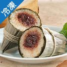 南門市場立家-湖州豆沙粽5粒/包(200g±10%/粒)【愛買冷凍】