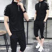 運動套裝2019新款潮流休閒男士夏季韓版短袖t恤兩件套青少年帥氣LB13683【123休閒館】