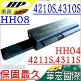 HP電池(8芯)-惠普 4210S,4211S,4310S,4311S,HH04,HH08,HSTNN-DB91,HSTNN-OB91,HSTNN-OB92,HSTNN-XB91