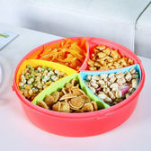 ✭米菈生活館✭【A40-1】密封帶蓋分割零食盒(圓形) 五穀 雜糧 食品 保鮮 廚房 收納 密封 茶葉 冰箱