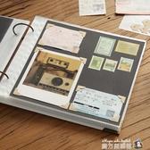 回憶錄DIY粘貼式相冊本插頁式拍立得情侶手工家庭覆膜紀念冊禮物 魔方數碼館