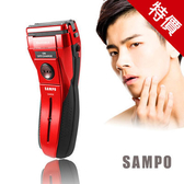 SAMPO聲寶勁能水洗式雙刀頭電鬍刀(紅)【KE04011】