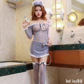 女仆激情套裝角色扮演透視絲襪制服性感開檔夜火情趣內衣 QQ15443『bad boy』