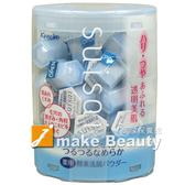 【即期品】KANEBO佳麗寶 SUISAI酵素潔膚粉(0.4g*32個)-2021.06《jmake Beauty 就愛水》