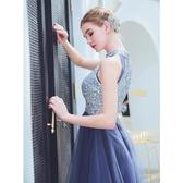 歐尚-奢華風 時尚亮片藍色新娘晚宴年會生日伴娘婚紗禮服2726