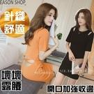 EASON SHOP(GW2417)韓版純色腰間挖洞鏤空交叉露肩短袖針織連身裙洋裝女上衣服修身包臀裙短裙膝上裙
