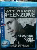 挖寶二手片-Q02-045-正版BD【關鍵指令 限定版】-藍光電影(直購價)