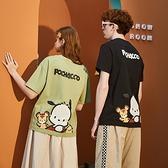 情侣装 唐獅情侶裝夏裝2020新款短袖T恤卡通聯名韓版寬鬆男女打底上衣潮