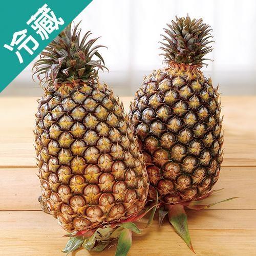 【台灣】金鑽鮮甜鳳梨1粒(1.2 kg±5%/粒)【愛買冷藏】