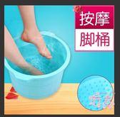 家用按摩泡腳桶冬季加高洗腳盆塑料加厚足浴盆足浴桶泡腳盆 1件免運