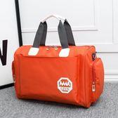 旅行包女手提行李包正韓大容量短途小輕便旅行袋男出差包旅游健身【極有家】