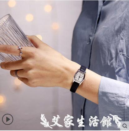手錶女韓版復古小錶盤文藝簡約女錶細皮帶小清新百搭學生手錶潮同款 艾家生活館