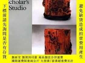 二手書博民逛書店文玩萃珍罕見Arts from the Scholars Stu