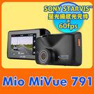 MIO 791【送128G+C02後支】...