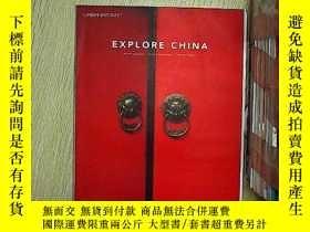 二手書博民逛書店EXPLORE罕見CHINA 2018 探索中國2018Y203