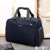 旅行包大容量手提旅行包女男側背短途旅游包出差行李包韓潮旅行袋健身包