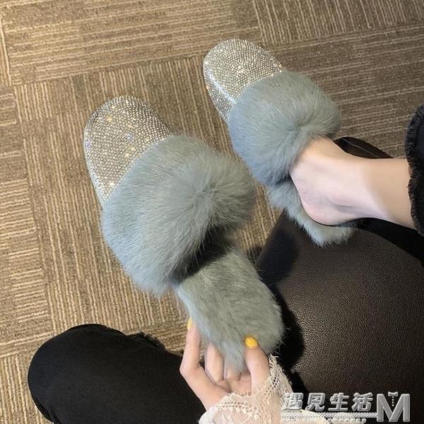 毛毛拖鞋女秋冬新款韓版時尚水鑚ins包頭一腳蹬懶人鞋穆勒鞋 聖誕節全館免運