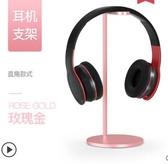 耳機支架創意頭戴式游戲耳麥支架