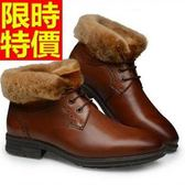 雪靴-真皮牛皮加絨保暖男短筒靴2色65g29【巴黎精品】