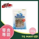 藤澤(藤沢) 減鹽寵物小魚 100g【TQ MART】