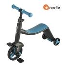 【預購-9月中到貨】Nadle 三合一多功能三輪滑步車/滑板車/三輪車 -藍