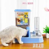 寵物餵食器 貓碗雙碗自動飲水機狗碗自動喂食器寵物貓喝水貓盆貓食盆LB2083【彩虹之家】