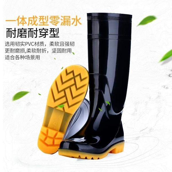 水鞋雨鞋男女高筒雨鞋防水防滑雨靴水鞋【聚寶屋】