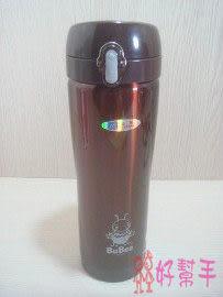 **好幫手生活雜鋪** 小蟻布比 三光牌濃卡 二層高真空不鏽鋼休閒咖啡杯0.5L---杯子.保溫杯.隔熱杯