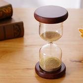 創意歐式金屬時間沙漏計時器桌面擺件二分鐘時間情人節禮物復古 七夕節禮物八八折下殺