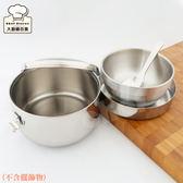 菲姐316不鏽鋼隔熱便當盒14cm+316兒童碗+兒童匙國小餐具三件組-大廚師百貨