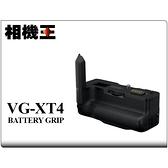 Fujifilm VG-XT4 原廠電池手把 垂直手把〔X-T4專用〕平行輸入