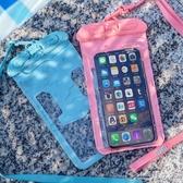 特比樂手機防水袋潛水套可觸屏通用掛脖游泳防塵密封袋送外賣騎手 小城驛站