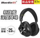 Bluedio 藍弦 T7+ ANC主動降噪 頭戴式耳機 TF卡擴充 MP3播放