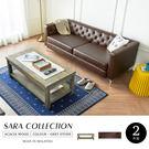 三人皮沙發 SARA莎拉鄉村系列客廳組-2件式(沙發+茶几)/H&D 東稻家居