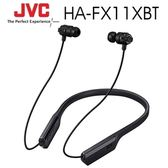 JVC HA-FX11XBT 黑 藍芽無線 耳道式耳機