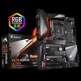 技嘉GIGABYTE X570 AORUS ULTRA AMD主機板