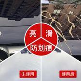 鉑光車漆液體玻璃鍍晶套裝汽車漆面納米水晶噴霧鍍膜劑渡度金封釉 卡卡西