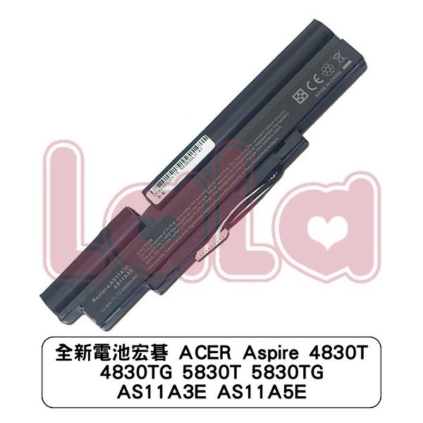 全新電池宏碁 ACER Aspire 4830T 4830TG 5830T 5830TG AS11A3E AS11A5E