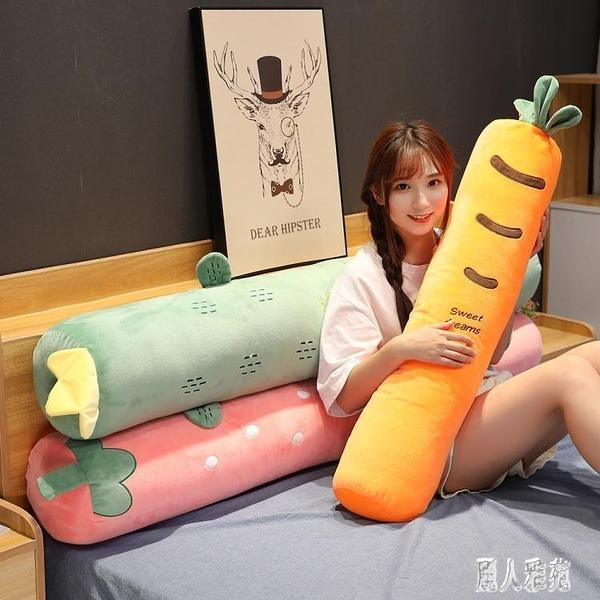 獨角獸長條抱枕毛絨玩具布娃娃女生睡覺抱的玩偶公仔床上枕頭大號『麗人雅苑』