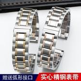 錶帶鋼帶男 不銹鋼手錶帶鋼帶力洛克名匠錶帶配件蝴蝶扣女20/22mm 三角衣櫃