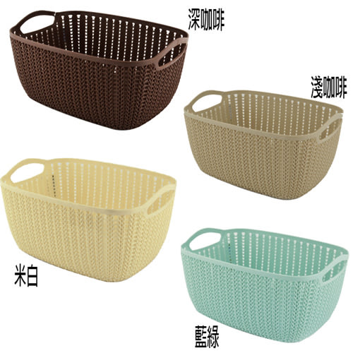 【好市吉居家生活】PL-28008 麻花創意籃(大長方) 收納籃 置物籃 衣物籃 洗衣籃