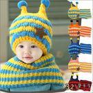 童帽子毛線帽-可愛小蜜蜂毛帽+圍脖兩件組-321寶貝屋